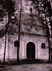 Mausoleum der Rittergutsfamilien von Nöbdenitz, Ansichtskarte um 1910, Museum Burg Posterstein